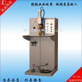 *不锈钢点焊机厂家直销