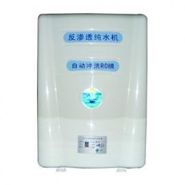 家用纯水机RO50-4 郑州家用净水器系厂家