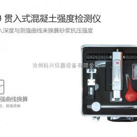 SJY-1000型贯入式混凝土强度检测仪