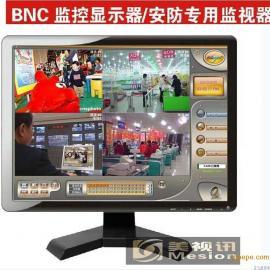19寸监视器/高清HDMI监视器/工业监视器