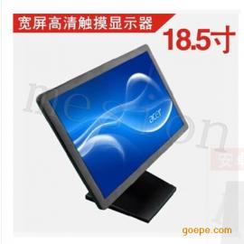 18.5寸宽屏监视器/高清HDMI监视器/会议监控器
