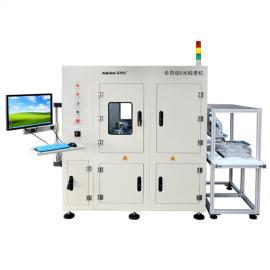 无损检测软包电池X光检测设备