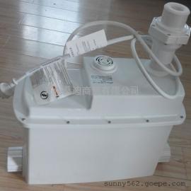 居家地下卫生间装修用排污设备