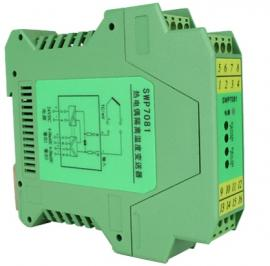 SWP-7081-EX-1热电偶隔离式安全栅