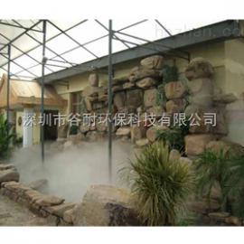 别墅区园林造雾系统