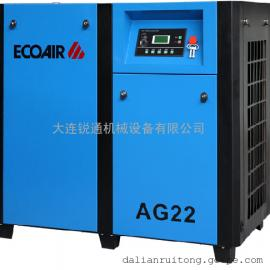 大连空压机/大连螺杆空压机/大连锐通机械设备有限公司