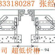 眉山C40型伸缩缝衡水15333180287