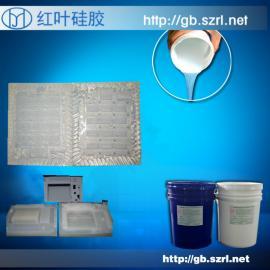 医疗器械专用加成型硅胶