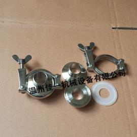 温州厂家直销不锈钢冲压卡箍(不锈钢快速接头连接卡箍)