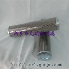 供应克瑞斯S2.0613-15雅歌滤芯过滤精度高寿命长