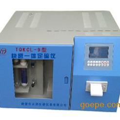 硫机器价格-化验煤炭硫检测设备