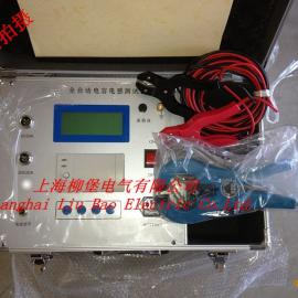 LBDR全自动电容电感测试仪/电容电桥测试仪/上海柳堡电气
