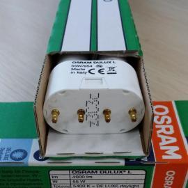 原装欧司朗55W954演播室灯管 OSRAM摄影工作室灯管