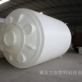 20吨絮凝剂储罐 20立方絮凝剂储罐厂家直销