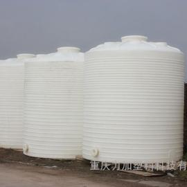 各类规格耐酸碱滚塑储罐 立式滚塑储罐 圆柱形滚塑储罐