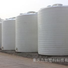 15吨絮凝剂储罐 15立方絮凝剂储罐厂家直销
