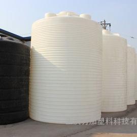 20吨塑料水箱 化工污水水箱 食品级PE减水剂水箱