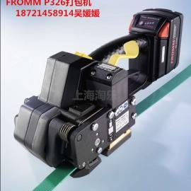 烟台P326打包机,天津P326打包机
