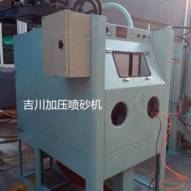 精密铸造件表面处理喷砂机