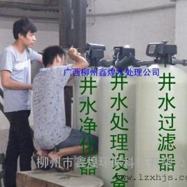 农村井水过滤器