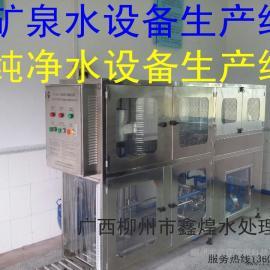 矿泉水设备故障指示说明(鑫煌水处理公司)