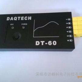 炉温测试记录仪,DT炉温记录仪 深圳,smt炉温检测仪厂家