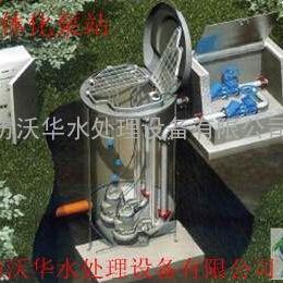 预制污水提升泵站型号