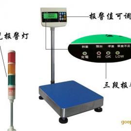 江苏1吨液压叉车秤,苏州2吨拖车电子秤,3吨搬运叉车秤
