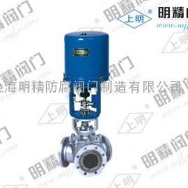 ZAJQ型电动三通调节球阀