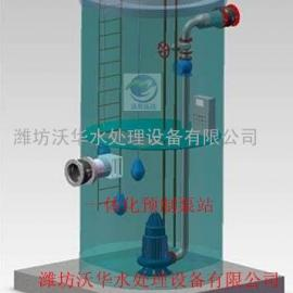 白山一体化预制泵站-白山一体化污水提升泵站-东北三宝