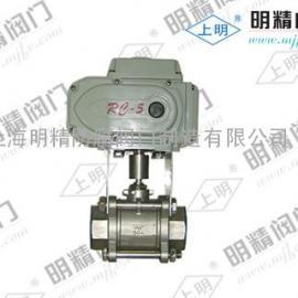 ZAJQ911三片式电动丝扣式球阀