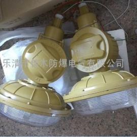 SBD1103-YQL50A管吊式节能防爆灯