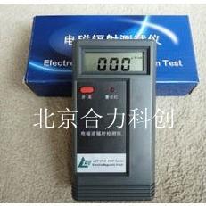 电磁波辐射检测仪 HL-1160 北京合力科创