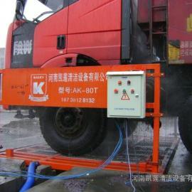 凯莲AK-150T高性价渣土车洗轮机 全自动工地工程车洗车机