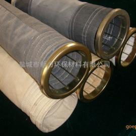 耐低温/耐腐蚀/防水防油清灰布袋/清灰滤袋