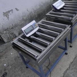 100kg流水线用滚筒称,60公斤轨道电子平台秤