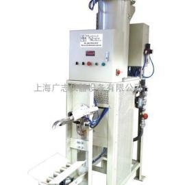 无尘气压式干粉砂浆包装机低气压高速度