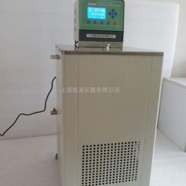 JPGDH-2010高精度低温恒温反应浴槽