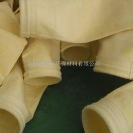 供应钢厂专用除尘滤袋/除尘布袋/收尘布袋