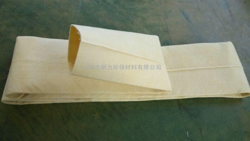 供应生物质锅炉专用除尘滤袋/除尘布袋