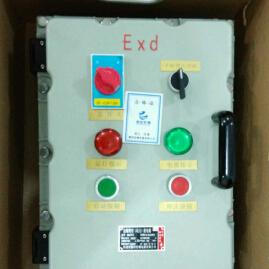 BXK防爆控制箱厂家