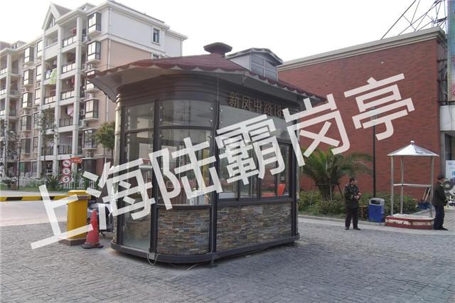 亭 上海陆霸建筑工程有限公司 产品展示 保安亭 > 欧式钢结构岗亭 钢