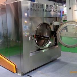 康定洗衣房设备由洁豹洗涤设备独家水洗机设备技术支持