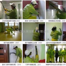 上海室内消毒公司