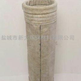 厂家供应350℃除尘布袋/防腐蚀除尘滤袋