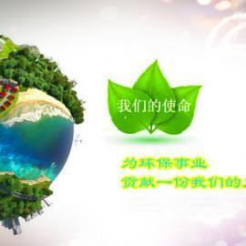 惠州项目环保手续办理程序