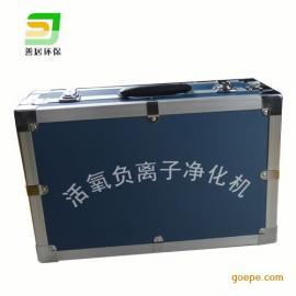 重庆善居特价臭氧机家用 汽车臭氧消毒机 空气净化器
