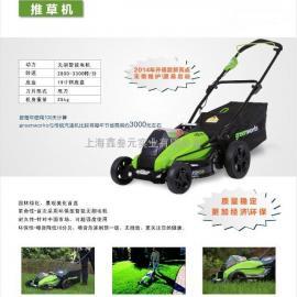 英���M口厘�池草坪�C、40V�o刷��C、�能�h保、性能可靠