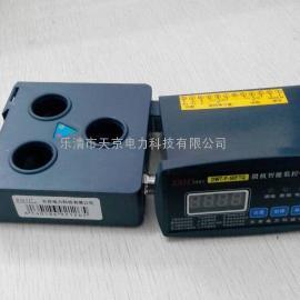 DWT-P-200ZQ.电动机综合保护器