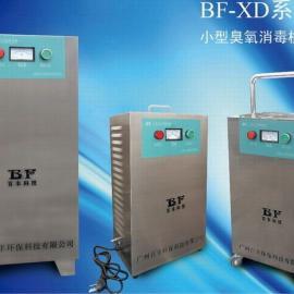 厂家直销3g小型手提式臭氧发生器